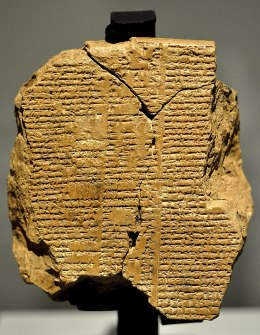 Epic_of_Gilgamesh